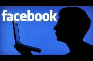 Tuto: Qui a vu ton profil Facebook ?